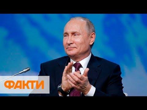 Путин упростил получение гражданства РФ для жителей Донбасса