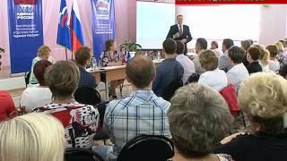 В одной из школ Новгородского района прошла дискуссия о развитии системы образования