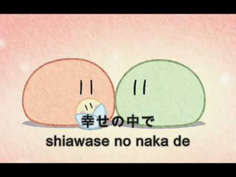 Dango daikazoku だんご大家族 (Karaoke version w/lyrics)