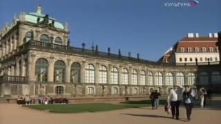 видео Художественные музеи мира :: Art Museums of the World