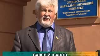 Седнівська школа(, 2012-09-03T19:43:59.000Z)