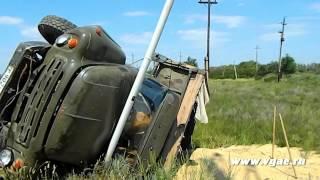 Шестерка опрокинула грузовик ЗИЛ