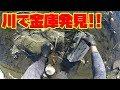 ㊙︎元ソープランドの従業員の秘話 - YouTube