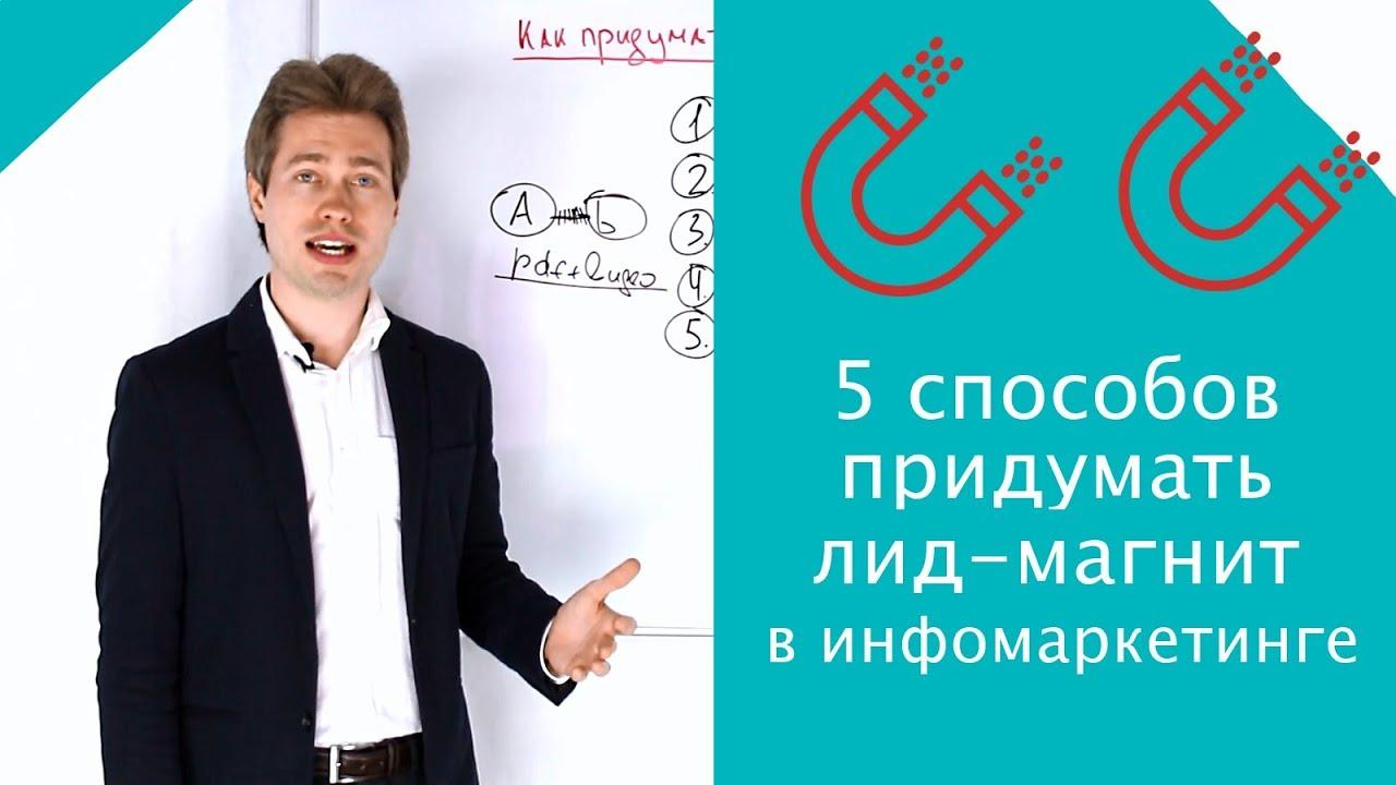 Autovoronka ru как выгрузить контрагентов из 1с в битрикс