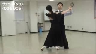 【タンゴ I】(社交ダンス) ※2016/7/15放映の金スマにて、ロペス(岸英明...