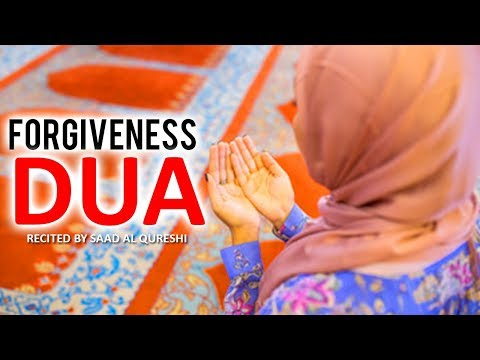 WASH YOUR ALL PAST SINS IN 10 Minutes ~ Best Dua For Forgiveness From Quran!