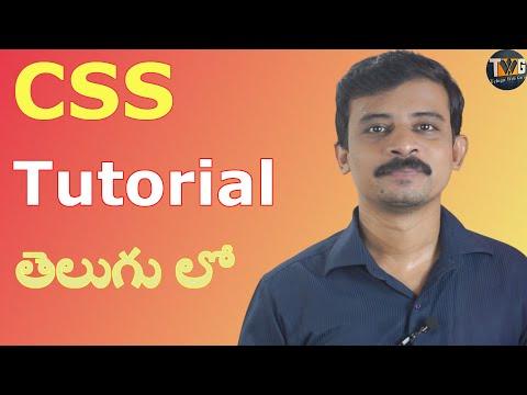 CSS TUTORIAL IN TELUGU  - Part 1 | CSS Introduction | Telugu Web Guru