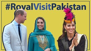 🇵🇰 🇬🇧 Here is a brief overview of Prince William and Kate Middleton's Pakistan tour