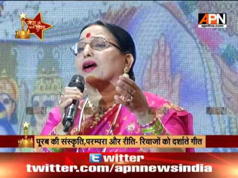 Singer Sharda Sinha with her melodious voice in Bhojpuri on MBNH