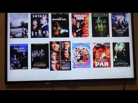 Плагин artvid для Dune HD TV