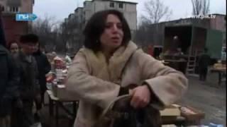 Грозный - хроника исчезновения. Documentary