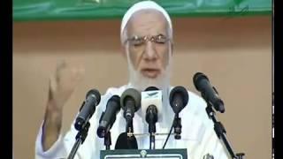علو الهمة درس ديني للشيخ عمر عبد الكافي