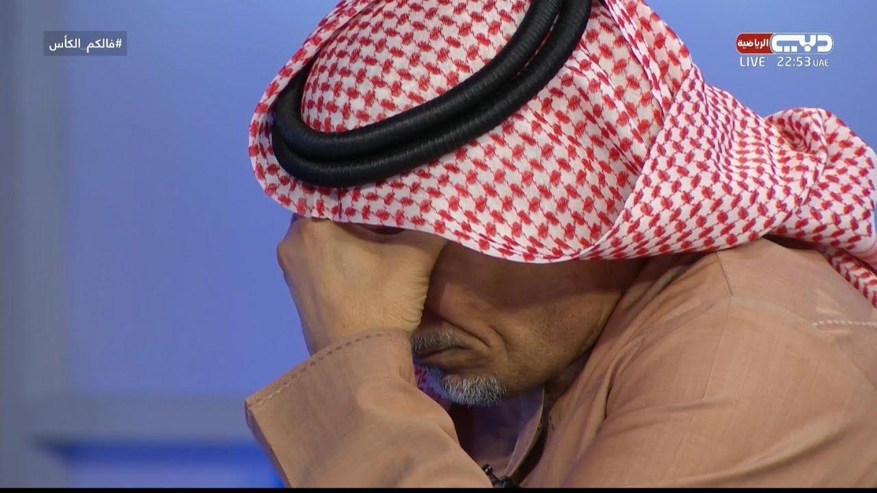 فيديو - المحلل الإماراتي عبدالرحمن محمد يسقط في الاستوديو بعد فوز الإمارات على أستراليا -  جلطه