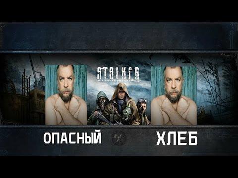 Сериал Чернобыль: Зона отчуждения 2 сезон смотреть онлайн
