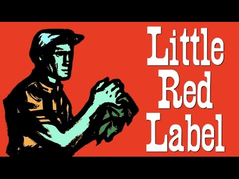 """Topic Records: """"Little Red Label"""""""