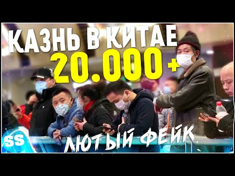 Коронавирус в Китае! Последние новости 17 ФЕВРАЛЯ. Вирус в России? СЕГОДНЯ