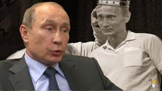 Психологический портрет Путина моли