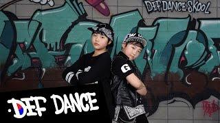 [키즈댄스 No.1] GD X TAEYANG - GOOD BOY KPOP DANCE COVER / 데프키즈댄스스쿨 박현진 (보이프렌드), 심찬우 수강생평가 방송안무 실용음악학원