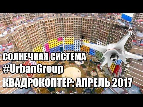 ЖК Южное Видное новостройки Московской области
