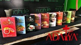 Episode 35. Nuahule: вновь новые вкусы табака Adalya.(, 2016-06-22T15:14:42.000Z)