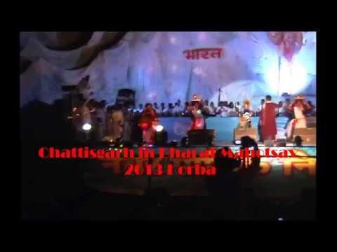 Chattisgarh in Bharat Mahotsav 2013 Korba