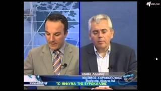 31 Μαϊου 2014 - [ASTRA TV] Συνέντευξη στο Κεντρικό Δελτίο Ειδήσεων