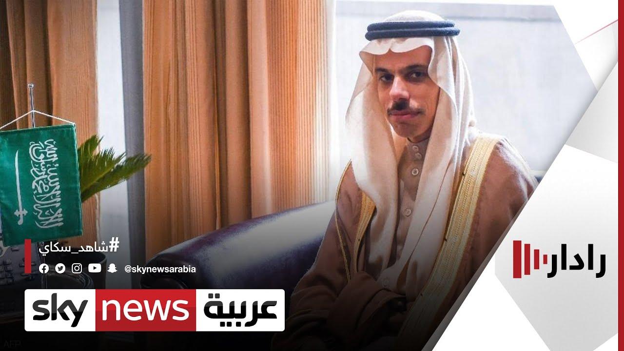 الخارجية السعودية تستدعي السفير اللبناني لديها | #رادار  - نشر قبل 3 ساعة