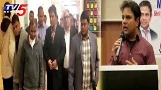 Minister KTR With NRIs In Zurich Tour | TV5 News