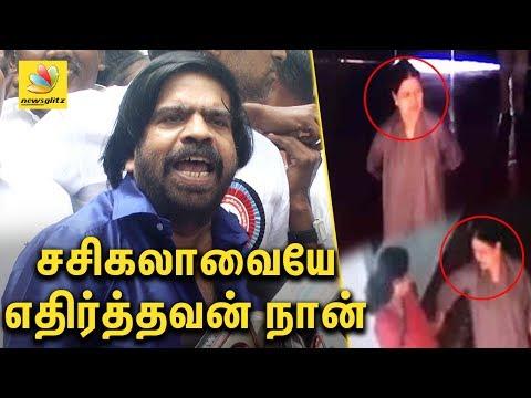 சசிகலாவை எதிர்த்தவன் நான் : T Rajendar Angry Speech against Sasikala | Latest TR Protest