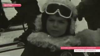 Костюмированный праздник на горнолыжных базах, Камчатка, 1980-е годы