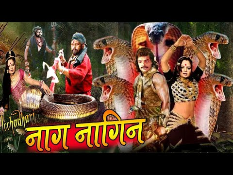 Nach Nachai Nagin - Full Length Thriller Hindi Movie