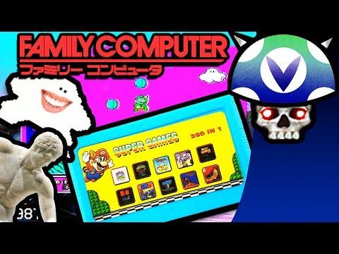 [Vinesauce] Joel - Famicom Bootlegs ( Vaporwave Mario 3 )