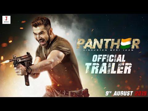 panther-hindustan-meri-jaan-trailer-|-jeet-|-shraddha-das-|-anshuman-pratyush-|-august-2019