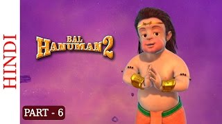 Bal Hanuman 2 -  Part 6 Of 7 - Kids favourite  3D movie