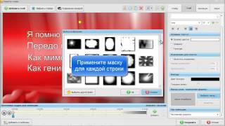 Работа с текстом в программе ФотоШОУ PRO(В этом видеоуроке вы узнаете о возможностях работы с текстом в программе ФотоШОУ PRO: http://fotoshow-pro.ru/ Данный..., 2013-12-16T13:21:38.000Z)