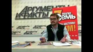 Александр Пономарев про украинский кинематограф