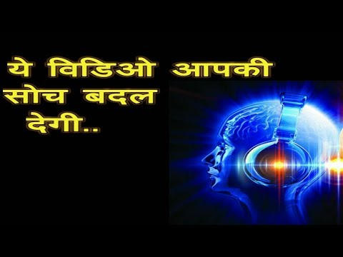 How To Find Happiness & Inner Peace In Hindi Life Lessons✌
