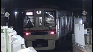 地下の京王線新宿駅から大きく右にカーブして出発する下り準特急9000系