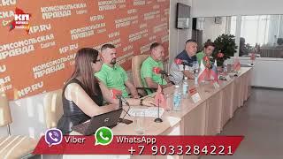 """Пресс-конференция гк """"СГАУ-Саратов"""""""