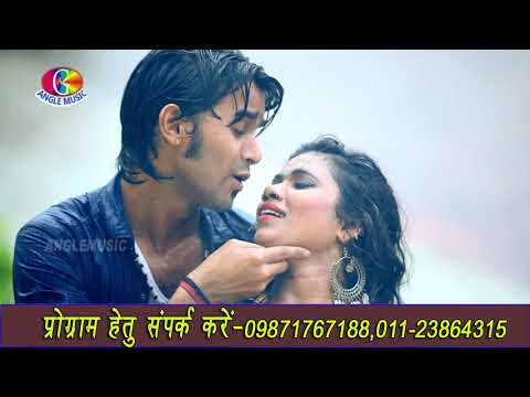 Garam Hota Saans Piya # Alam Raj # Hot Bhojpuri Song # Angle Music 2016