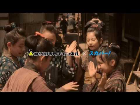 映画『小さな橋で』『吹く風は秋』『小ぬか雨』予告編