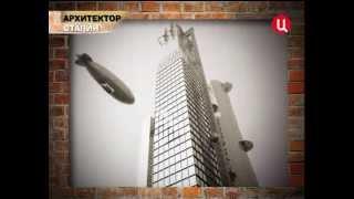 Архитектор Сталин. Хроники московского быта