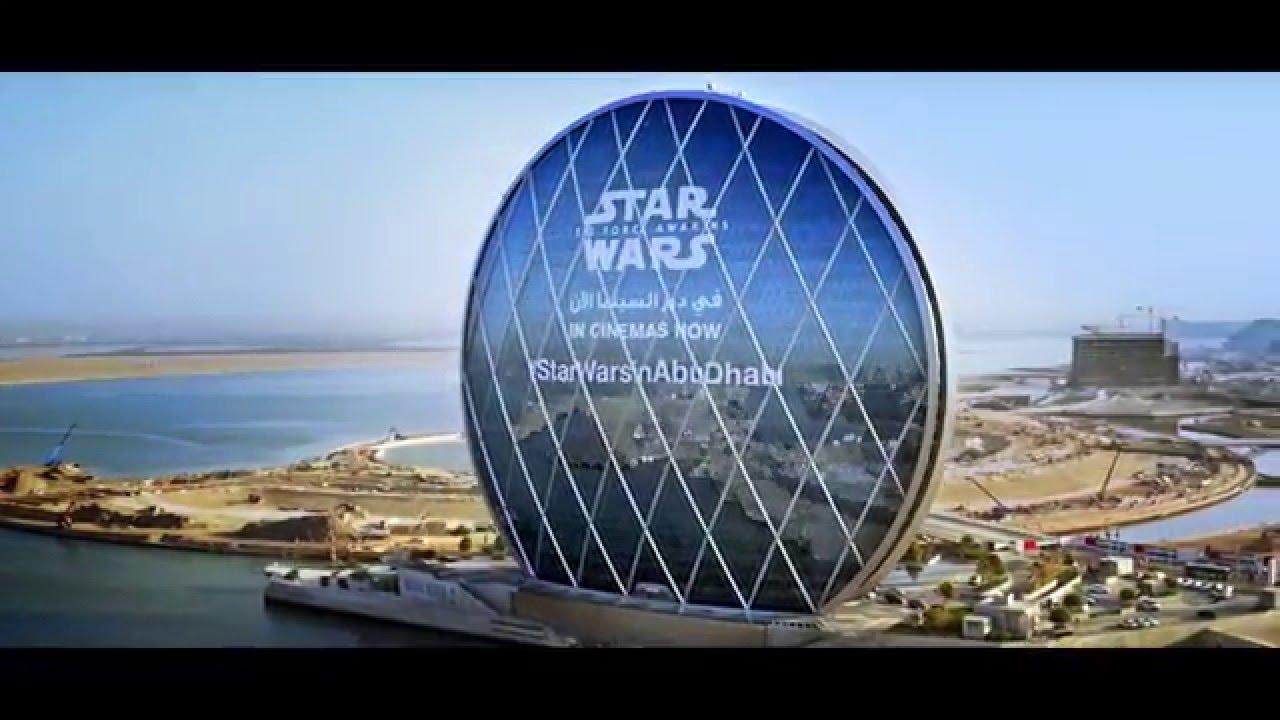 Star Wars Amp Aldar Hq Youtube