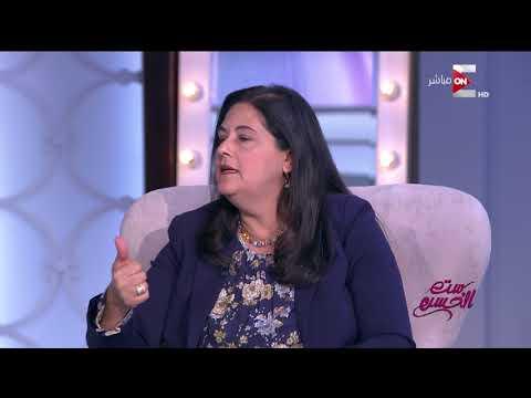 ست الحسن - السياسة في مصر بعيون المرأة المصرية  - 15:21-2018 / 3 / 13