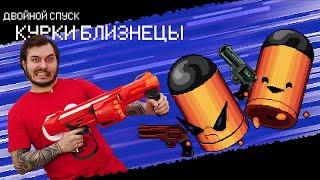Обзор игры стрелялки Enter The Gungeon - С бластером в Оружелье – Видео для детей.