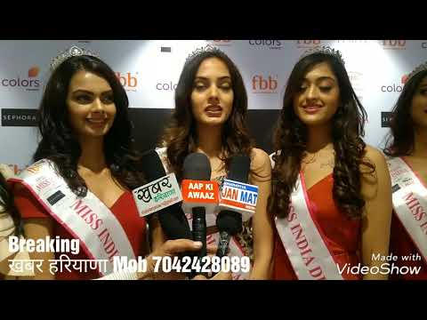 fbb Femina Miss India Big Bazar Ambience Mall Gurugram