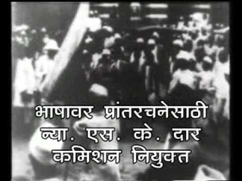 Samyukta Maharashtra Samiti