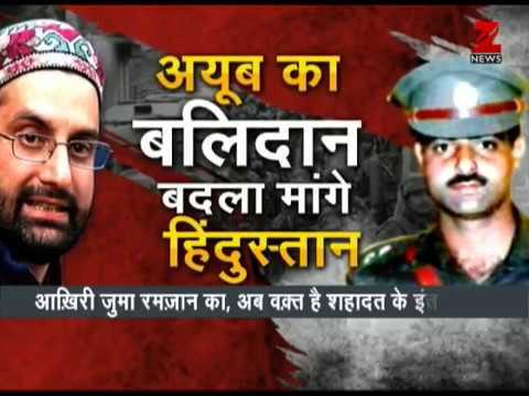 When will Indian Govt take revenge of patriotic Kashmiris'?   गद्दारों के खिलाफ गदर कब?