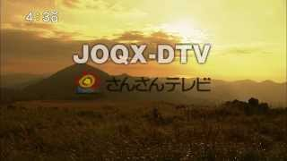 [1080p] KSS 高知さんさんテレビ オープニング [現行]