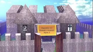 Урок #3 OpenGL 3.3 (GLFW) Події